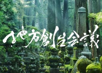 Kazuki Obataのプレスリリース画像
