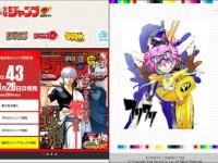 右:『銀魂』(「週刊少年ジャンプ)、左:『フリクリ」(キングレコードより)