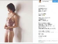 柳ゆり菜インスタグラム(@yurinayanagi__)より