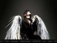 SUGIZO OFFICIAL WEBSITEより