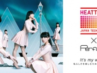 Perfume Official Siteより