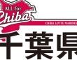 ロッテ千葉県のロゴ