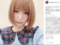 神田沙也加公式Instagramより