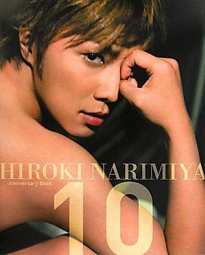 画像は、成宮寛貴10周年記念メモリアル本『Hiroki Narimiya Anniversary Book10』(角川グループパブリッシング)
