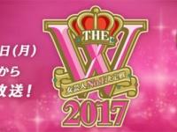 『女芸人No.1決定戦 THE W』(日本テレビ系)公式サイトより