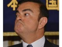 カルロス・ゴーン容疑者(写真:Natsuki Sakai/アフロ)