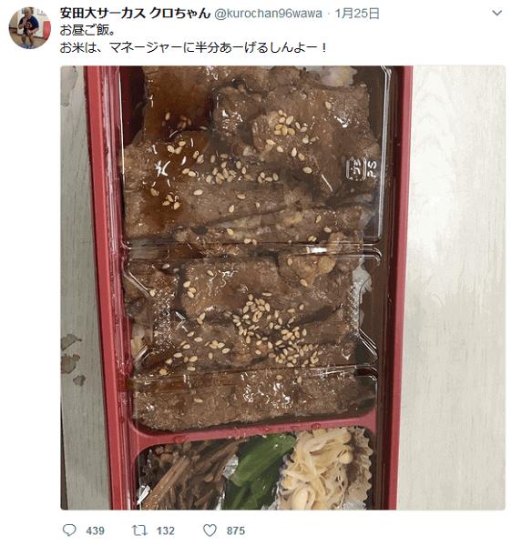 クロちゃん (お笑い芸人)の画像 p1_14
