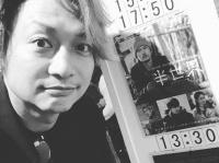 ※画像は香取慎吾のインスタグラムアカウント『@katorishingo_official』より