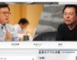 猪瀬直樹元知事は動画サイト『Xvideos』ファン? 「視聴」は合法か弁護士に聞いた