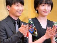 """新垣結衣と星野源が結婚、マスコミ封じに成功した""""戦略""""とは?"""