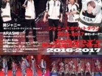 「J-GENERATION」