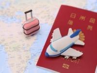 慌てないで! 海外旅行で「パスポート」を紛失した際にまずやるべきこと3つ