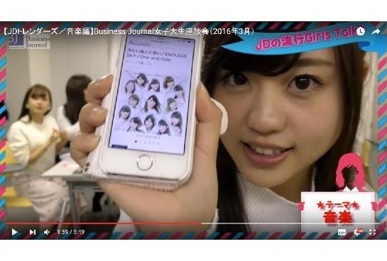 http://image.dailynewsonline.jp/media/2/3/23ace4b8eabb5c6d49c226b0f4ba5b4ba94229ec_w=666_h=329_t=r_hs=3ff52fad6631f79695aeb27a6daceada.jpeg