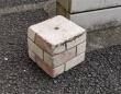 叩いたらキノコが飛び出しそう...! 帰り道に落ちてた「ブロック」に想像が膨らむ