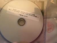 関係者に緘口令?三代目JSBの発売前DVDがメンバーから内部流出の衝撃