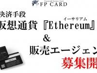 株式会社 ミルフィーユのプレスリリース画像