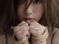 浜崎あゆみ『M(A)DE IN JAPAN』より