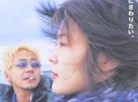 『ヴァイブレータ スペシャル・エディション』