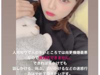 ※画像は中井りかのツイッターアカウント『@rika_nakai823』より