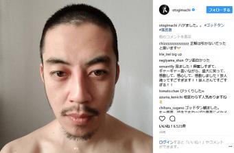 インスタグラム:西野亮廣(@otogimachi)より