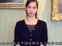 動画で戦争反対と平和を訴える水原希子