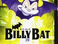 『BILLY BAT(20)<完>』(講談社)