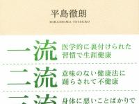 株式会社幻冬舎メディアコンサルティングのプレスリリース画像