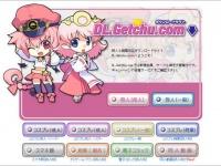 同人&商業作品ダウンロードサイト「DL.Getchu.com」より。