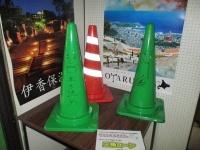 渋川図書館に届いた三角コーン(画像は渋川市立図書館提供)