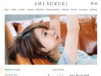 画像は、「鈴木亜美」オフィシャルウェブサイトより
