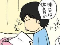 (C)倉田真由美