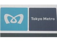 東京メトロのロゴ(「Wikipedia」より)