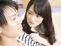 付き合ってんの私達? 「好き」と言わない男性の心理を専門家が解説!!