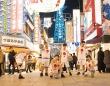 大阪籠球会のプレスリリース画像