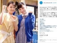NHK『半分、青い。』公式インスタグラム(@nhk_hanbunaoi)より