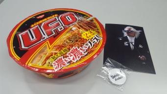 内田裕也さんの「Rock'n Roll葬」にて参列者に配られた返礼品