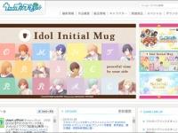 『うたの☆プリンスさまっ♪』公式サイトより。