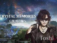 「CRYSTAL MEMORIES C/W 時の海へ」(武士JAPAN MUSIC)