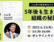 株式会社武蔵野のプレスリリース画像