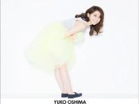 ※イメージ画像:「大島優子Official club site」より