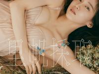 ※画像は吉岡里帆のインスタグラムアカウント『@riho_yoshioka』より