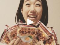 ※画像は横澤夏子のインスタグラムアカウント『@yokosawa_natsuko』より