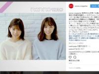 「non-no」Instagram(@nonno_magazine)より