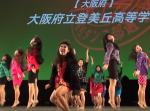"""おったまげー! ダンス部の全国大会で準優勝した高校が""""バブリーなダンス""""を披露!"""
