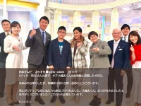 日本テレビ『スッキリ』公式Twitter(@ntv_sukkiri)より