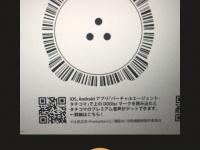 株式会社karakuri productsのプレスリリース画像