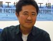 新作『牡蠣工場』、2月20日の公開を控え来日した映画作家・想田和弘氏