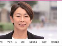※画像は、「山尾志桜里」公式サイトより引用