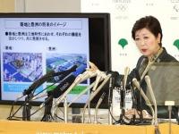 豊洲市場移転問題 小池都知事が移転を正式表明(東洋経済/アフロ)