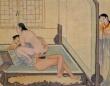 性教育も兼ねていた中国古代の春画